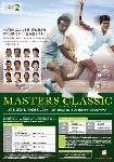 Masters Classic